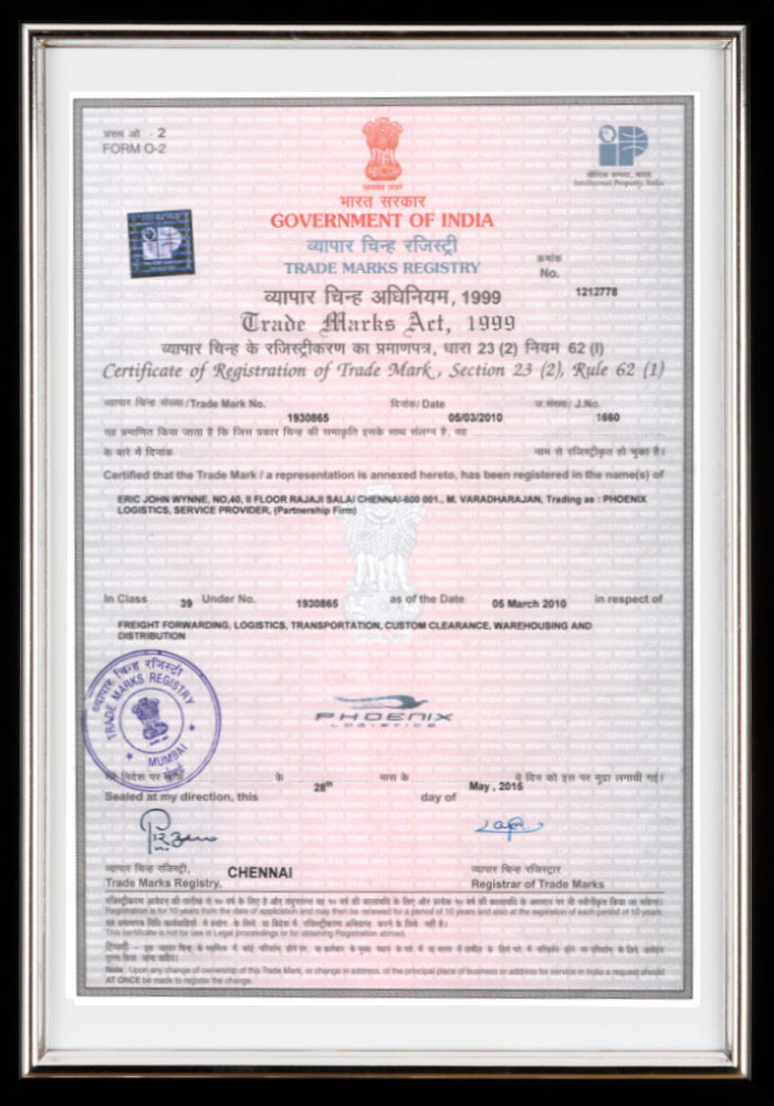 Phoenix Logistics Pvt Ltd Certifications